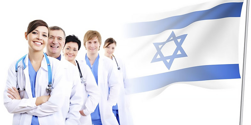 Сколько стоит обращение к врачу в Израиле без страховки