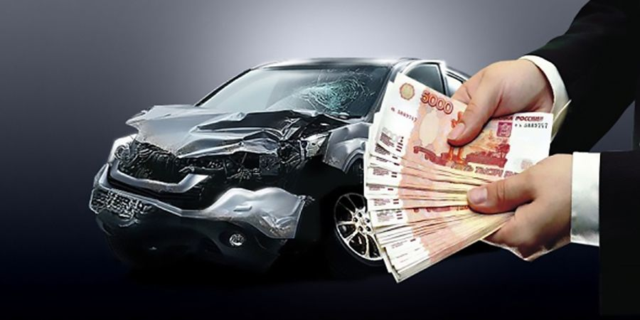 Фото: ОСАГО: выплата или ремонт