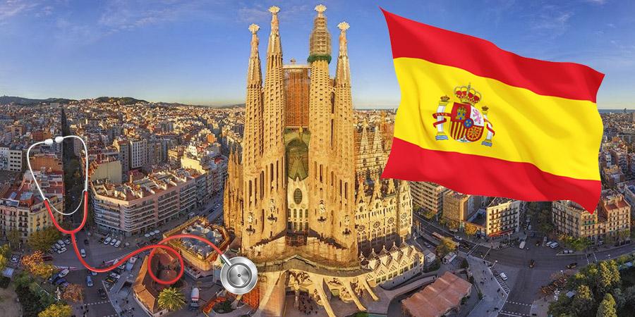Медицинская страховка для выезда в Испанию