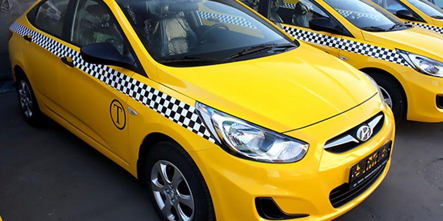 Фото: КАСКО под такси