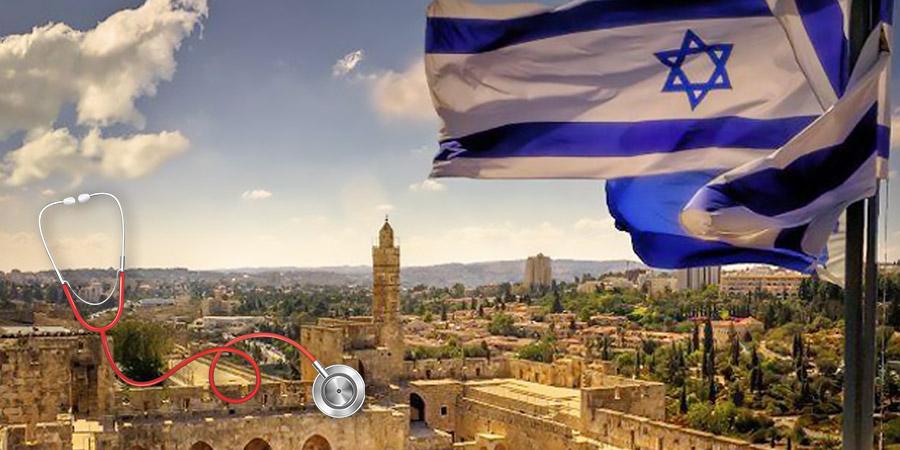 Медицинская страховка для выезда в Израиль