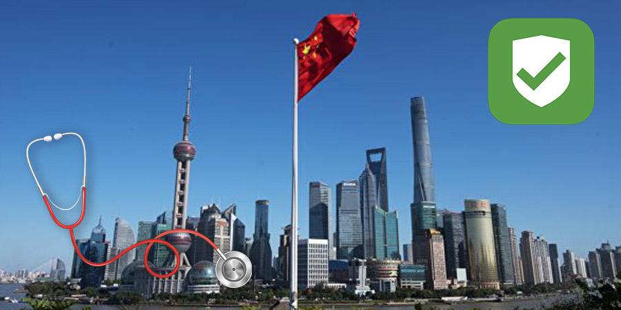 Медицинское страхование для выезда в Китай